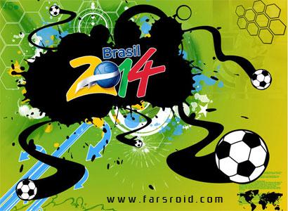 دانلود Road to Brazil 2014 - بازی دو سفر به برزیل اندروید!