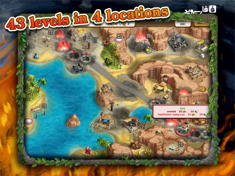 Roads Of Rome 3 Android