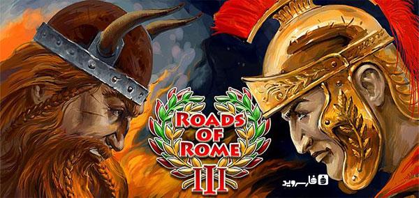 دانلود Roads Of Rome 3 - بازی جاده های روم 3 اندروید!