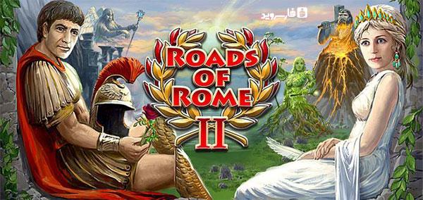 دانلود Roads of Rome 2 - بازی جاده های روم 2 اندروید!