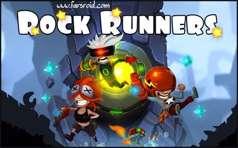 دانلود Rock Runners - بازی جدید و زیبای دوندگان راک اندروید