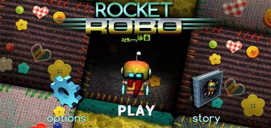 دانلود Rocket ROBO - بازی پازل ربات موشکی اندروید!
