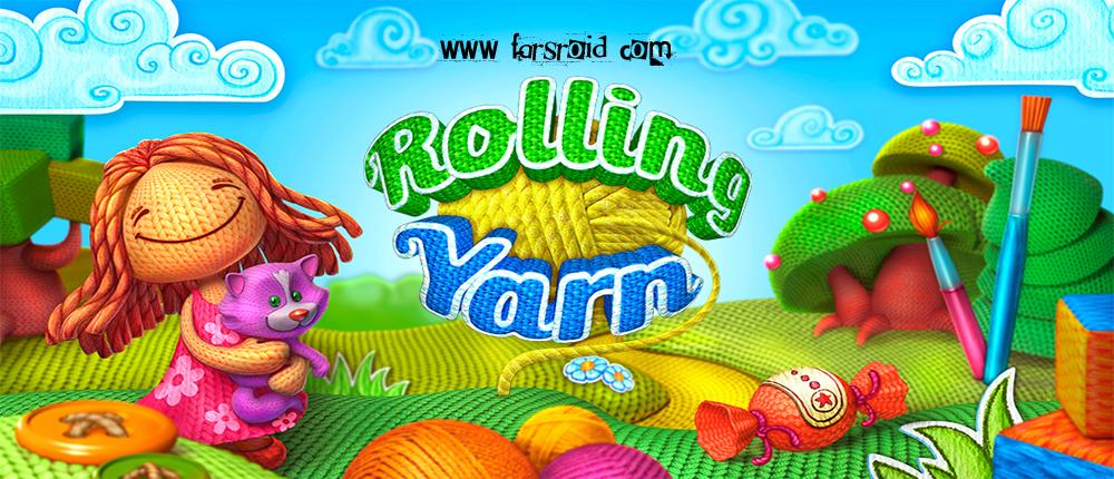 دانلود Rolling Yarn - بازی پازل فوق العاده ترکیب الیاف اندروید + مود