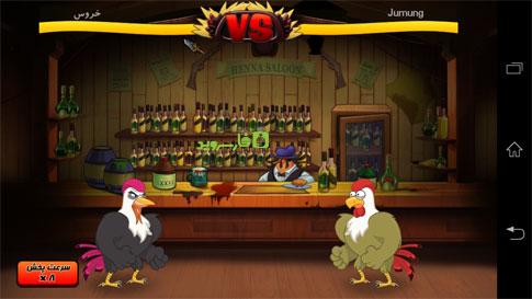 دانلود Rooster Wars Android - بازی ایرانی خروس جنگی اندروید