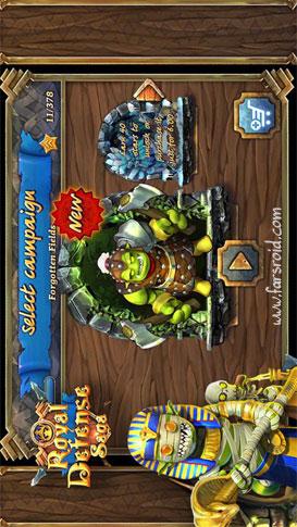 Royal Defense Saga Android بازی اندروید