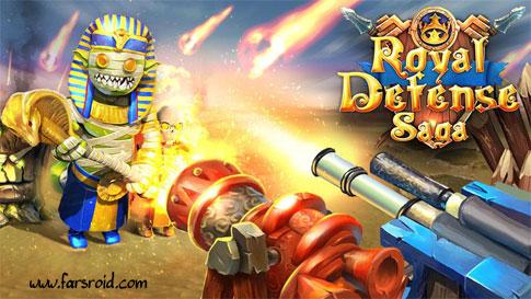 دانلود Royal Defense SagA - بازی دفاع سلطتنی اندروید + دیتا + تریلر