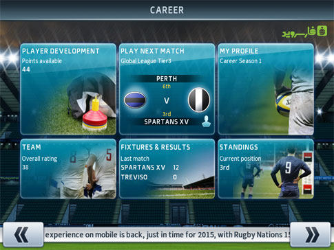 Rugby Nations 15 Android - بازی جدید اندروید