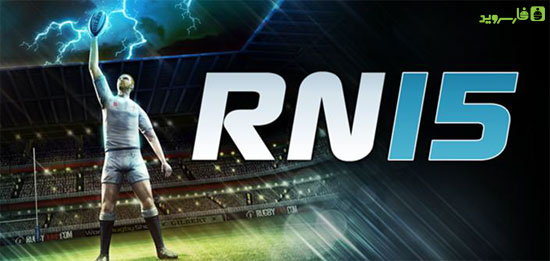 دانلود Rugby Nations 15 - بازی راگبی 2015 اندروید!