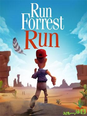 دانلود Run Forrest Run 1.7.11 – بازی پرطرفدار بدو فارست اندروید + مود