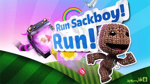دانلود Run Sackboy! Run! 1 - بازی معروف سک بوی اندروید + دیتا