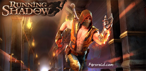 دانلود Running Shadow - بازی فوق العاده زیبای سایه دونده اندروید + دیتا + تریلر