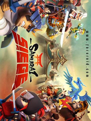 Samurai Siege - بازی جدید اندروید