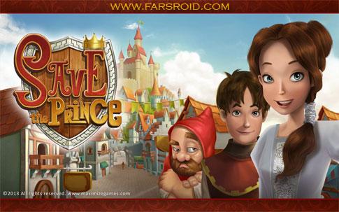 دانلود Save The Prince - بازی نجات شاهزاده اندروید!