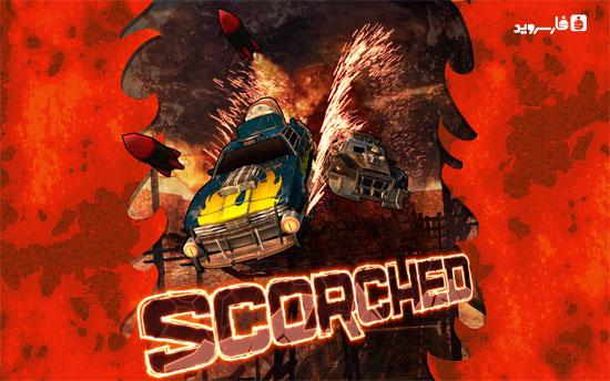 دانلود Scorched - Combat Racing - بازی کامبت رسینگ اندروید + دیتا