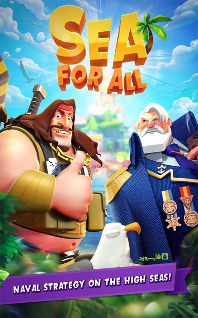 Download Sea for All Seagame Android Apk + Obb SD - Google Play