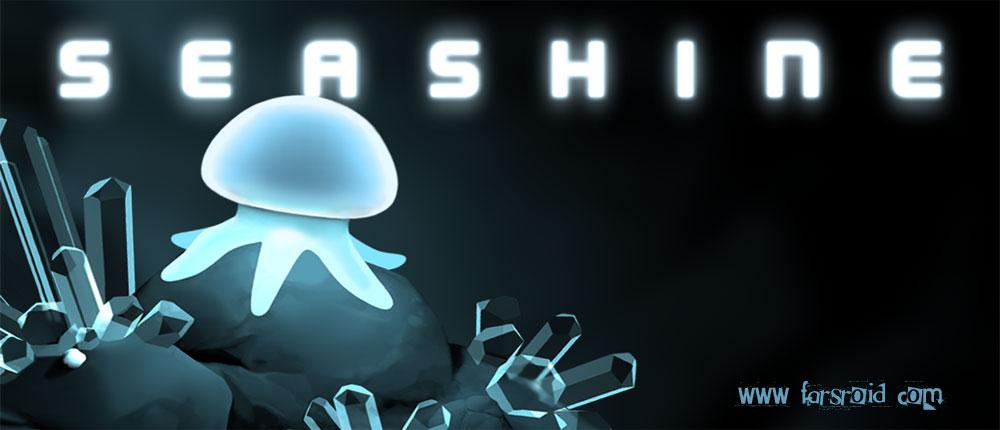 دانلود Seashine - بازی ماجراجویی دریای درخشان اندروید + مود