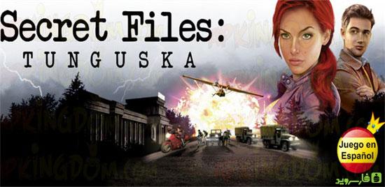 دانلود Secret Files Tunguska 1.0.18 – بازی راز های تونگوسکای اندروید!