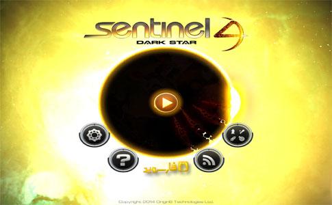 دانلود Sentinel 4: Dark Star - بازی برج دفاعی نگهبان 4: ستاره تاریک اندروید + دیتا