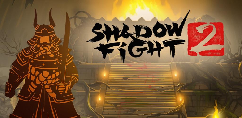 دانلود Shadow Fight 2 - بازی مبارزه سایه اندروید + تریلر