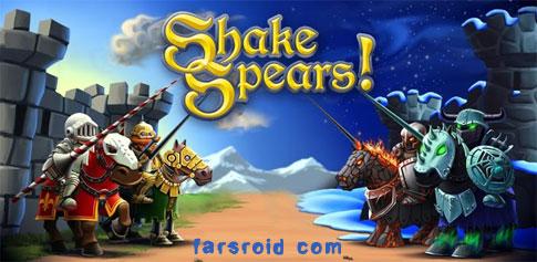 دانلود Shake Spears! + Data - بازی شوالیه ها برای اندروید