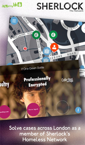 Sherlock: The Network Android - برنامه اندروید