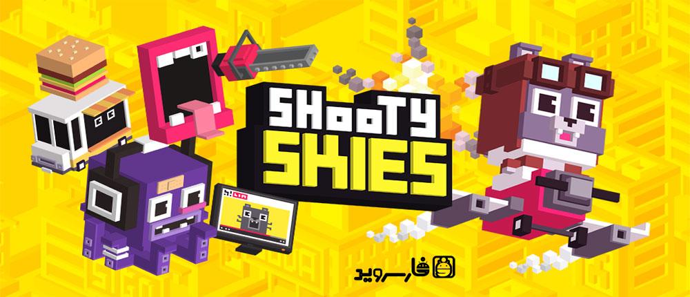 """دانلود Shooty Skies - Arcade Flyer - بازی آرکید """"خلبان کوچک"""" اندروید + مود"""