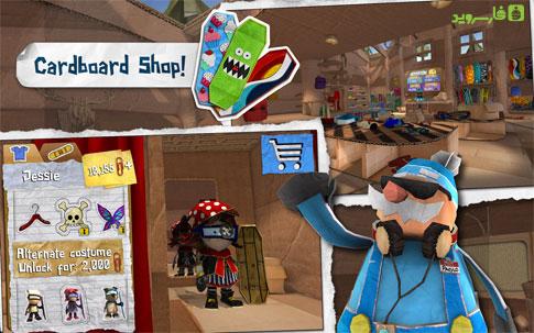 Shred It! 1.0 - بازی اندروید