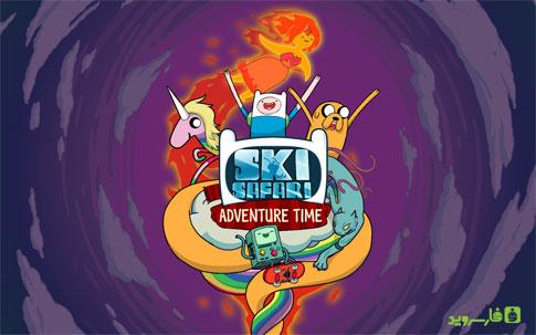 دانلود Ski Safari: Adventure Time - بازی اسکای سافاری اندروید + مود