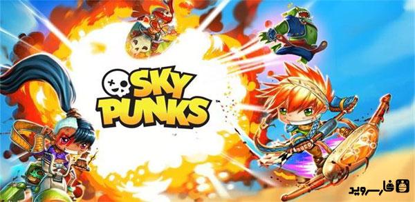 دانلود Sky Punks - بازی نبرد آسمانی اندروید + مود