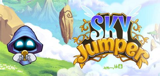 دانلود SkyJumper - بازی ماجرایی جهنده آسمان اندروید!