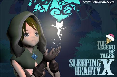 دانلود Sleeping Beauty X:Legend Tales - بازی زیبای خفته اندروید + دیتا!