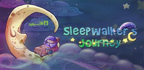 دانلود Sleepwalker's Journey - بازی پازل سفر در خواب اندروید!