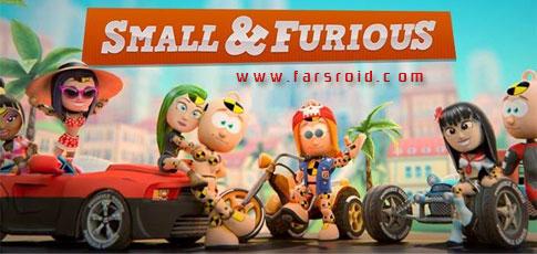 دانلود 1Small&Furious - بازی رسینگ فوق العاده زیبای کوچک و خشمگین اندروید + دیتا