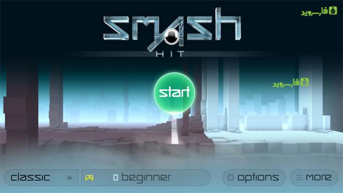 مرحله سوم پرمیوم سازی بازی Smash Hit اندروید - 3