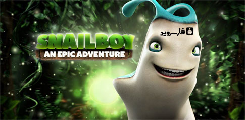 دانلود Snailboy - بازی ماجراجویی پسر حلزونی اندروید + دیتا