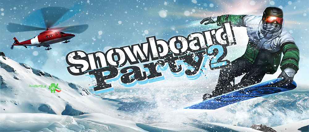 دانلود Snowboard Party 2 - بازی مهمانی اسنوبورد 2 اندروید + مود + دیتا