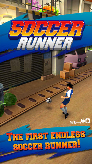 Download Soccer Runner: Football rush! Android Apk + Mod - Google Play