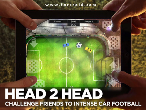 SoccerRally World Championship - بازی جدید اندروید