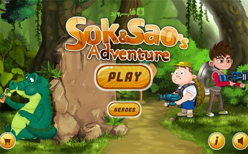 دانلود Sok and Sao's Adventure + Mod - بازی کشتن حشرات اندروید + دیتا