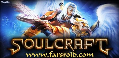 دانلود SoulCraft SXP - بازی اکشن اندروید + فایل دیتا
