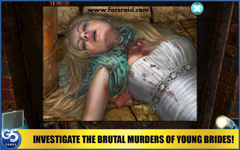 Download Special Enquiry Detail 2 Android Apk + Ob - New FREE