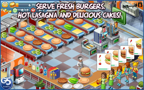 Stand O' Food® City Android