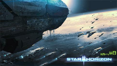دانلود Star Horizon - بازی ستاره فضایی اندروید !