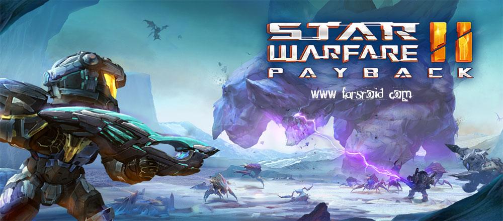 دانلود Star Warfare2:Payback - بازی اکشن سوم شخص جنگ ستارگان اندروید + دیتا