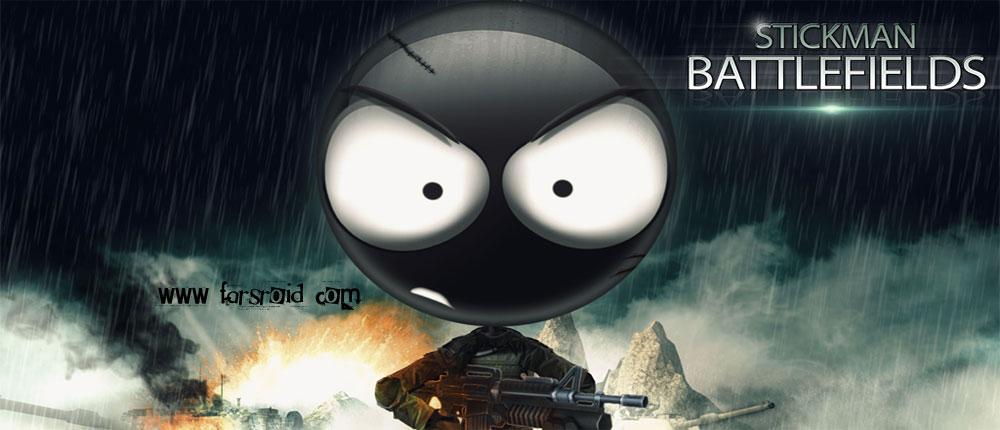 دانلود Stickman Battlefields - بازی نبرد آدمک ها اندروید + دیتا