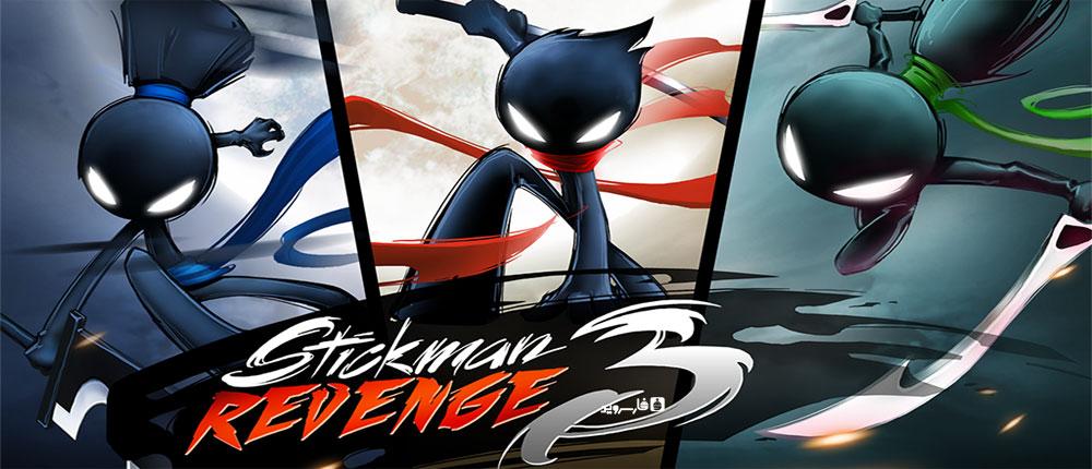 """دانلود Stickman Revenge 3 - بازی اکشن """"انتقام استیکمن 3"""" اندروید + مود"""