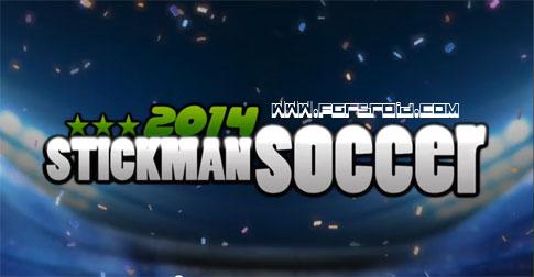 دانلود Stickman Soccer 2014 - بازی فوتبال آدمک 2014 اندروید
