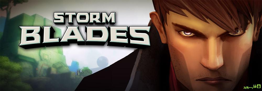 دانلود بازی Stormblades - کاری از سازندگان Subway Surfers برای اندروید + مود