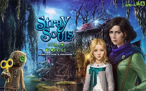 دانلود Stray Souls 2 Free - بازی ارواح سرگردان 2 اندروید + دیتا