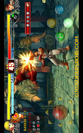 Street Fighter IV HD Android